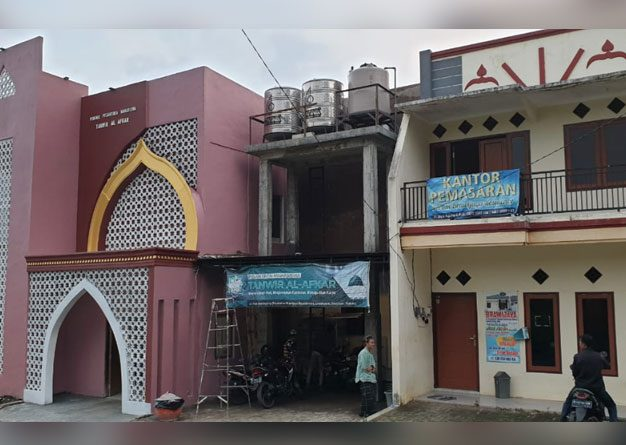 Pondok Pesantren Mahasiswa Tanwir Al Afkar